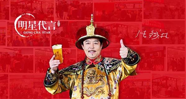 IGong Cha – Thương hiệu trà sữa độc đáo dành cho giới trẻ Hà thành - Ảnh 2.