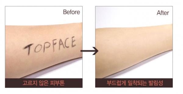 Đánh giá nhanh 3 loại mỹ phẩm Hàn Quốc đang khiến giới trẻ mê mẩn - Ảnh 5.
