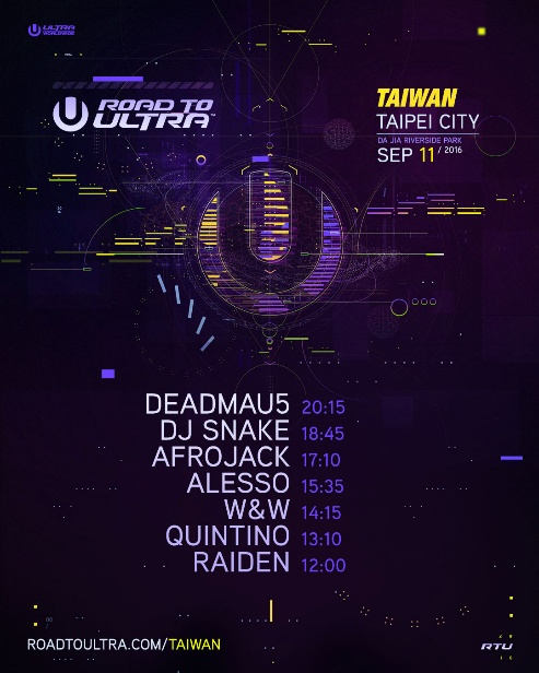 Road To Ultra Taiwan - Đại tiệc mùa hè cho các tín đồ EDM - Ảnh 4.