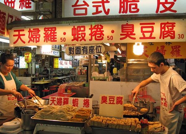 Những món ăn đường phố gây thương nhớ ở Đài Loan nhất định phải thử - Ảnh 6.