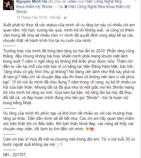 Không chỉ Đức Phúc, MC Minh Hà cũng có câu chuyện giấu kín về thẩm mỹ - Ảnh 3.
