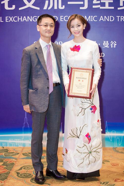 Hoa Hậu Hải Dương được vinh danh cùng với Ôn Bích Hà và Quan Chi Lâm - Ảnh 5.