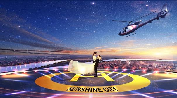 Sân đậu phi cơ trên tầng mái của Sunshine City, tiện ích hiện đại dành riêng cho ccư dân thượng lưu tại dự án.