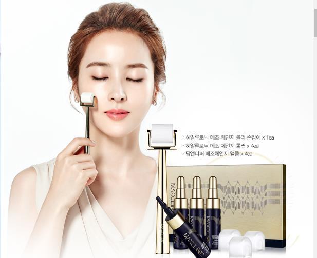 Maxclinic mỹ phẩm dưỡng da tại nhà hàng đầu Hàn Quốc - Ảnh 3.