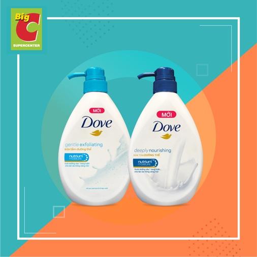 Trời đã sang thu, cập nhật ngay 6 sản phẩm chăm sóc da tốt nhất cho mùa hanh khô này - Ảnh 2.