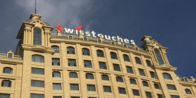 Swisstouches La Luna Resort: Đẳng cấp 5 sao đến từ thương hiệu xứng tầm