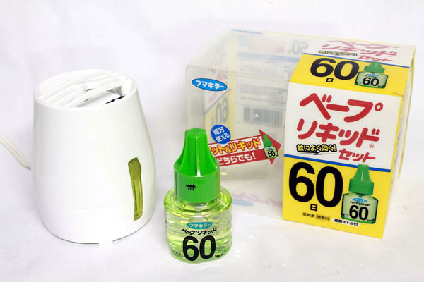 Giữ an toàn cho gia đình với máy đuổi muỗi xông tinh dầu Nhật Bản - Ảnh 3.