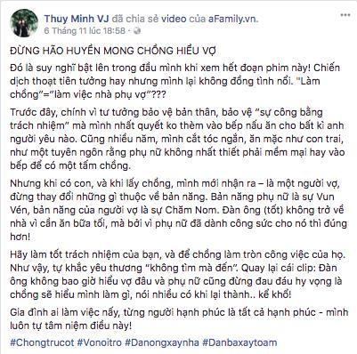 Thuỳ Minh, Trang Hạ bất ngờ cùng phe, nói về chuyện chồng chia sẻ việc nội trợ trong gia đình: Một nhà không thể có 2 vợ - Ảnh 3.