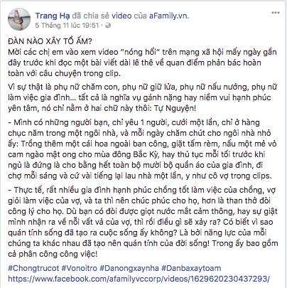 Thuỳ Minh, Trang Hạ bất ngờ cùng phe, nói về chuyện chồng chia sẻ việc nội trợ trong gia đình: Một nhà không thể có 2 vợ - Ảnh 5.