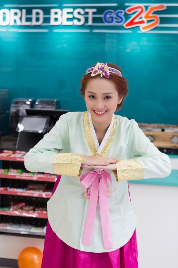 Tìm hiểu phong tục đón Tết truyền thống của người Hàn Quốc - Ảnh 1.