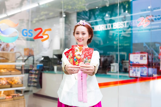 Tìm hiểu phong tục đón Tết truyền thống của người Hàn Quốc - Ảnh 4.