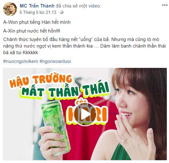 Dễ thương như Trấn Thành, Hari Won - Chồng lên hẳn facebook kể xấu vợ mất duyên ăn uống - Ảnh 4.