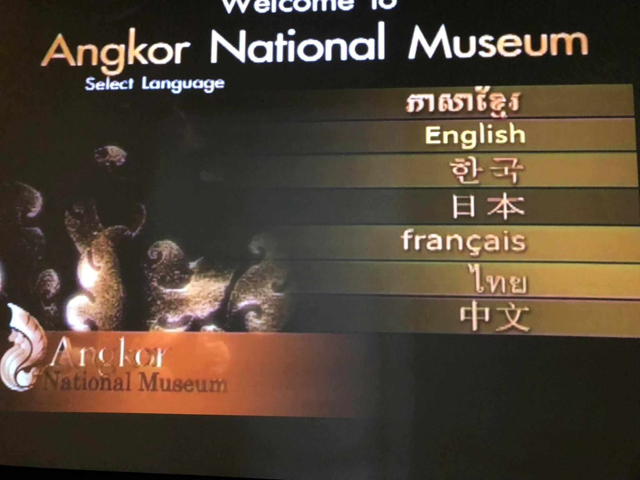 Angkor National Museum – Điểm dừng chân không nên bỏ lỡ? - Ảnh 5.
