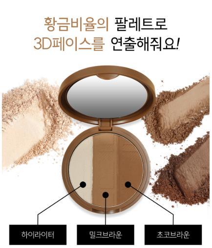 5 thương hiệu mỹ phẩm trang điểm bình dân đình đám tại Hàn Quốc - Ảnh 8.