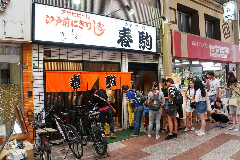Những món ăn nhất định phải thưởng thức khi đến Osaka, Nhật Bản - Ảnh 2.