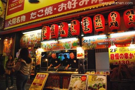 Những món ăn nhất định phải thưởng thức khi đến Osaka, Nhật Bản - Ảnh 5.