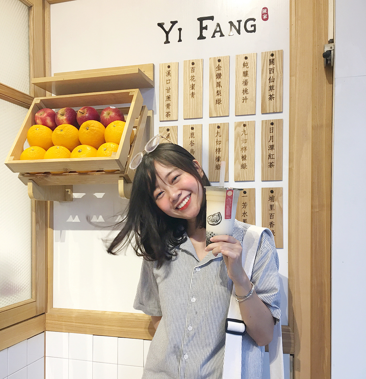 YiFang – Xứ Đài thu nhỏ giữa lòng Hà Nội - Ảnh 5.