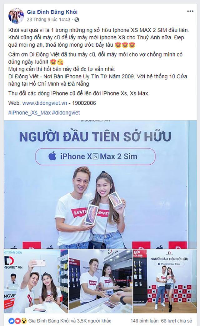 Đổi ngay iPhone X lấy iPhone Xs Max 2 Sim quốc tế, tiết kiệm nửa giá - Ảnh 2.