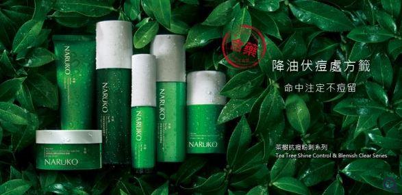 Cách đơn giản rinh trọn 200 phần quà miễn phí từ Naruko Đài Loan - Ảnh 4.