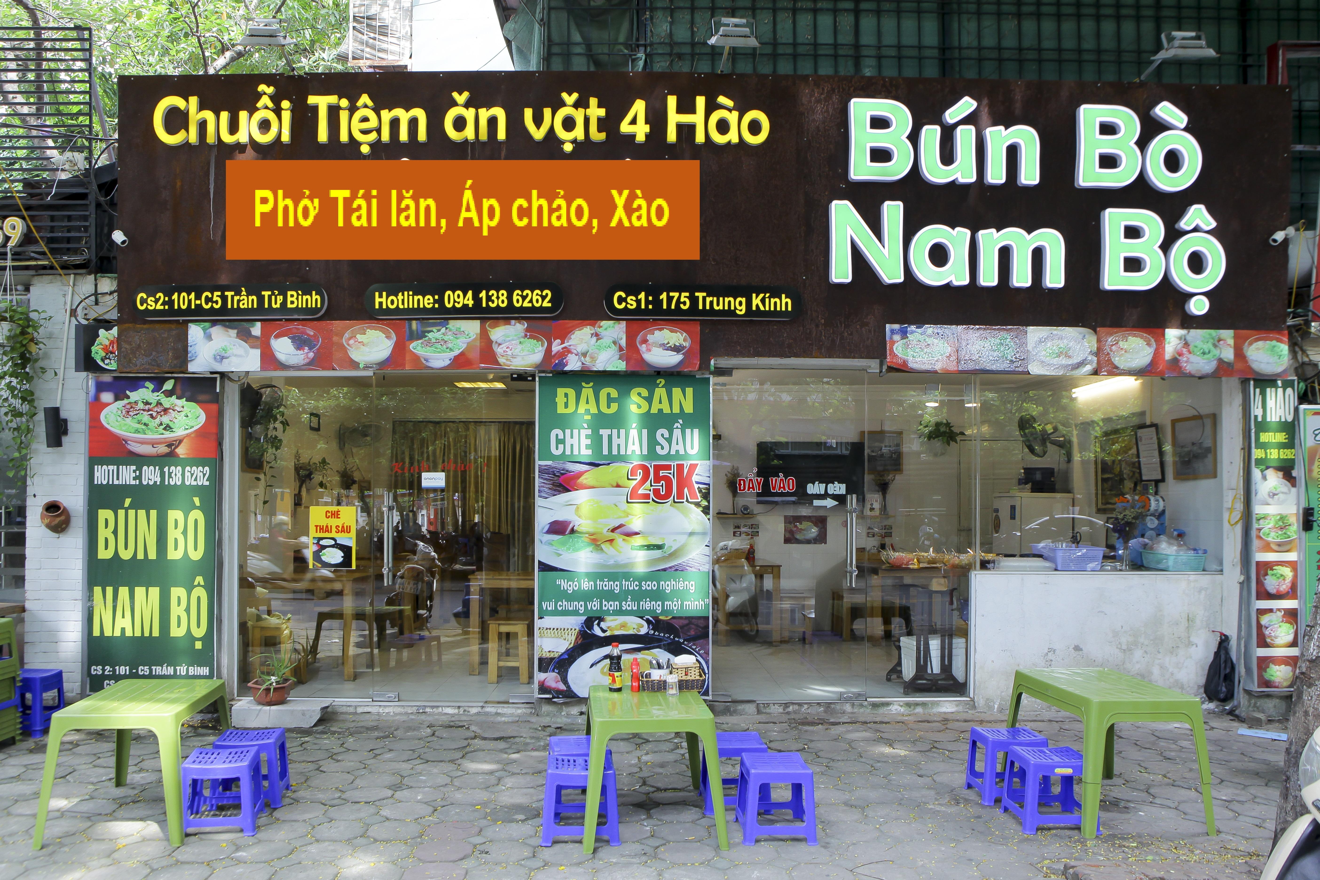 Phở và bún bò Nam Bộ: 2món ngon nức tiếng được CNN khuyên nên thử khi đến Việt Nam - Ảnh 10.