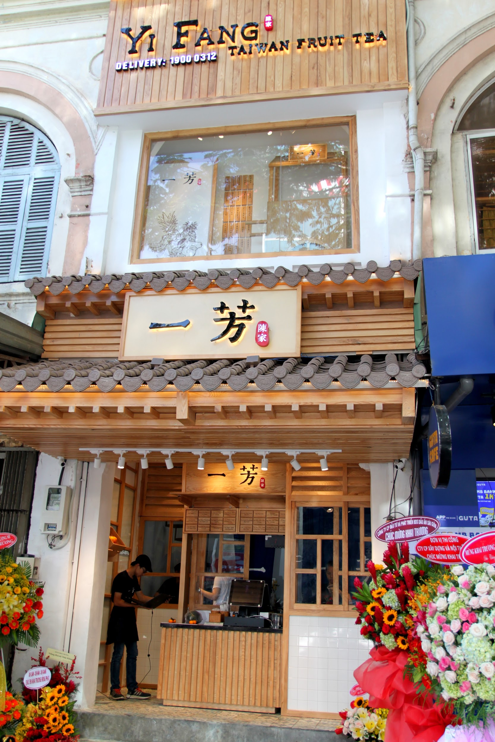 ''Xông đất'' Yifang ngay cạnh phố đi bộ Nguyễn Huệ - Ảnh 4.
