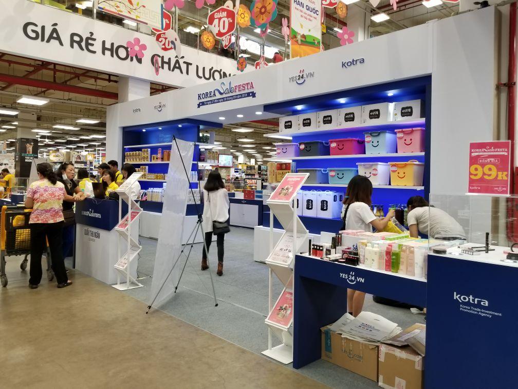 Cùng KOTRA và Tiki sắm hàng Hàn Quốc chính hãng giảm giá lên đến 40% - Ảnh 7.