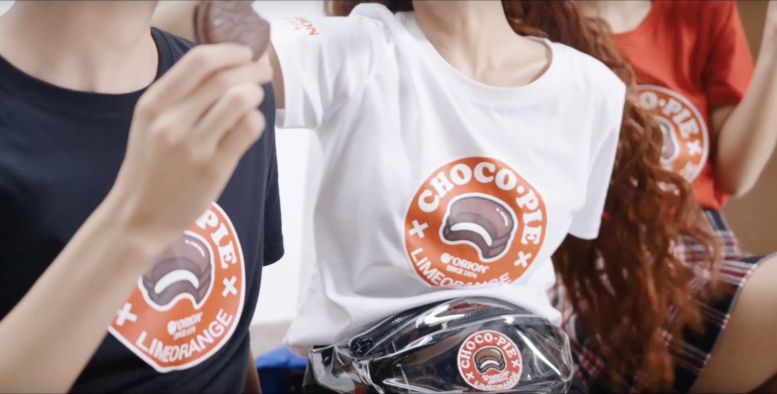 Bích Phương lại tiếp tục cùng hãng bánh tuổi thơ gây sốt với videography thời trang đốn tim fan - Ảnh 6.