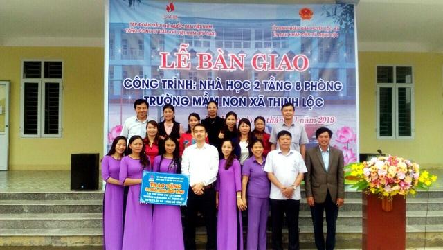 PV GAS tham gia tài trợ xây dựng công trình Trường Mầm non Hà Tĩnh - Ảnh 1.