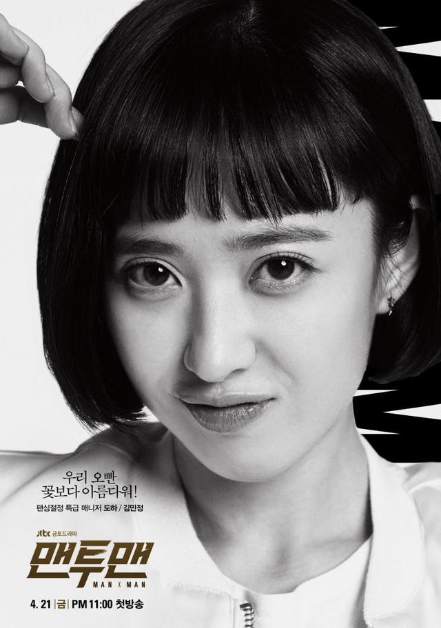 Hội mê trai đẹp sắp thỏa sức ngắm nam tài tử Park Hae Jin hóa thân điệp viên siêu ngầu - Ảnh 5.