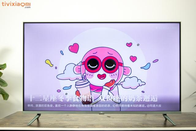 """Xiaomi - """"Ông lớn kín tiếng"""" trong giới điện tử bất ngờ ra mắt Mi TV Pro - hiệu năng khủng, giá mềm? - Ảnh 3."""