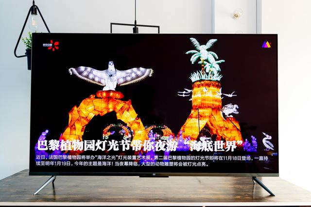 """Xiaomi Mi TV 5 PRO: Định vị trong phân khúc TV cao cấp, liệu chiếc TV này có thật sự """"PRO"""" như cái tên? - Ảnh 5."""