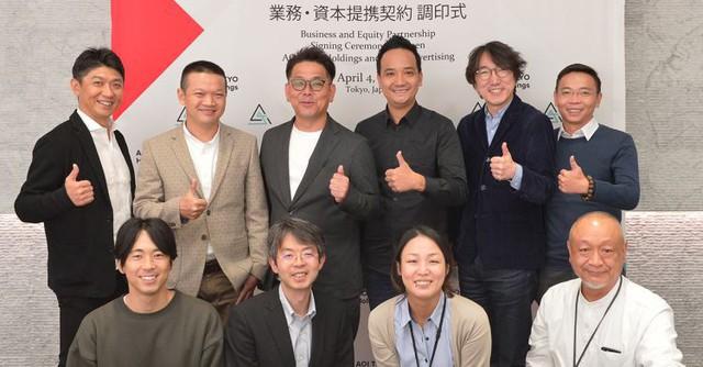 Tập đoàn AOI TYO Holdings (Nhật Bản) và Công ty Quảng cáo April Advertising (Việt Nam) thông báo việc đầu tư và liên kết kinh doanh. - Ảnh 1.