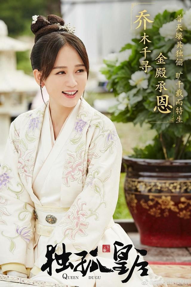 Độc cô Hoàng hậu: Siêu phẩm ấp ủ 3 năm của nữ hoàng phim thần tượng Trần Kiều Ân - ảnh 3