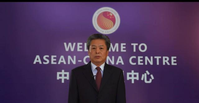 Tổ chức hội nghị Quốc Tế ngành công nghiệp thông minh ASEAN – Trung Quốc 2019 tại TPHCM - Ảnh 4.