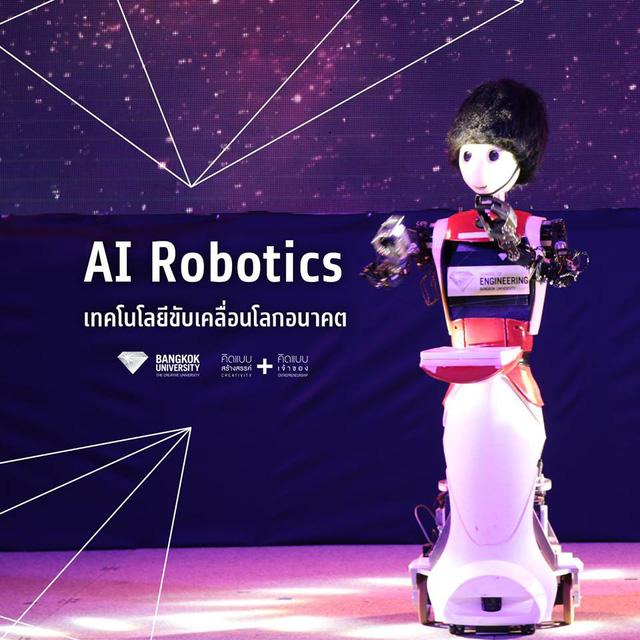 Hệ thống thiết bị hiện đại trong trường Đại học Bangkok - Ảnh 2.