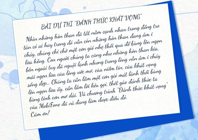 """Sinh viên học sinh TP.HCM có thể chia sẻ những câu chuyện truyền cảm hứng qua chương trình """"Đánh thức khát vọng trong tôi"""" - Ảnh 1."""