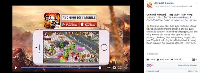 Xõa cùng Chinh Đồ 1 Mobile với nhiều ưu đãi cực hot