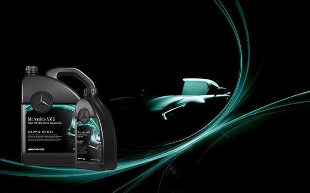 Mercedes-Benz Việt Nam giới thiệu dầu động cơ hiệu suất cao AMG - ảnh 1