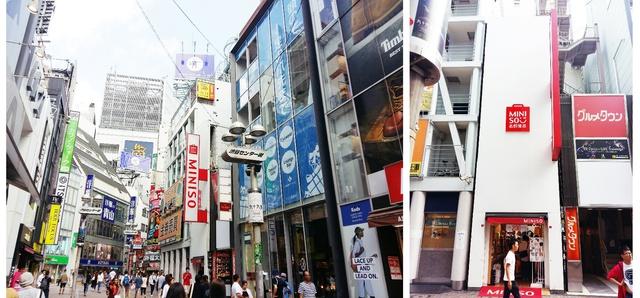 Mô hình bán lẻ dẫn đầu bởi Miniso càn quét thị trường Việt Nam - Ảnh 1.