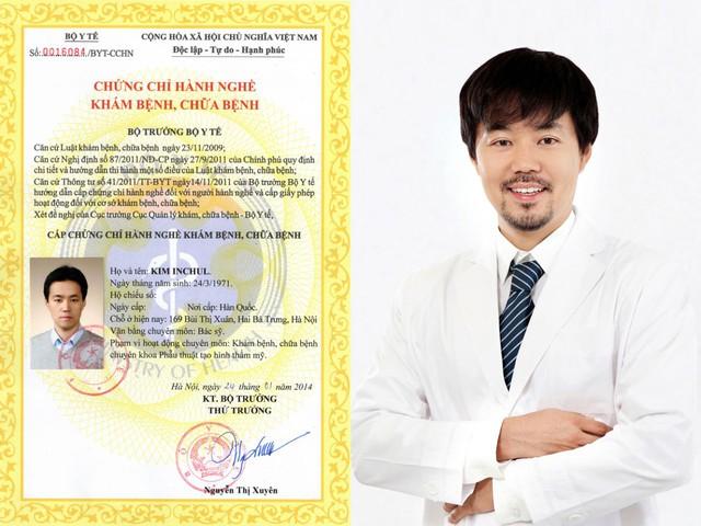 Thạc sỹ - Bác sỹ Kim In Chul với 20 năm kinh nghiệm trong ngành thẩm mỹ tại Hàn Quốc hiện đang làm việc tại Thanh Hằng Beauty Medi.