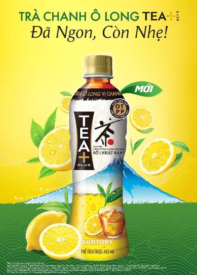 Suntory Nhật Bản tiếp nối dòng trà chất lượng Nhật Bản với Trà Chanh Ô Long TEA+ - Ảnh 1.
