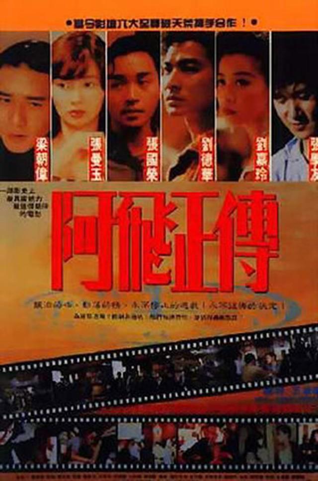 """Phim ngôn tình """"nhái"""" thoại phim Hồng Kông gây sốt cộng đồng mạng - Ảnh 3."""