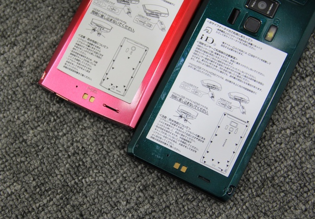 Mua điện thoại cho em út hay ông bà, hãy chọn mẫu điện thoại Nhật này để vừa rẻ vừa bền đẹp - Ảnh 3.