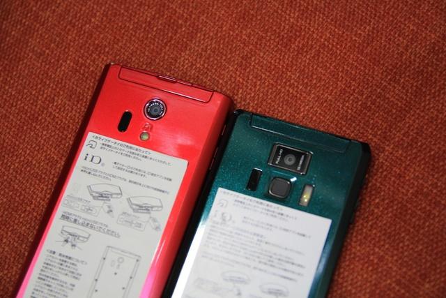 Mua điện thoại cho em út hay ông bà, hãy chọn mẫu điện thoại Nhật này để vừa rẻ vừa bền đẹp - Ảnh 4.
