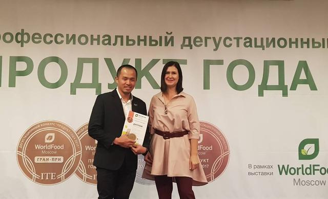 Tập đoàn TH nhận cú đúp giải thưởng quốc tế - Ảnh 1.