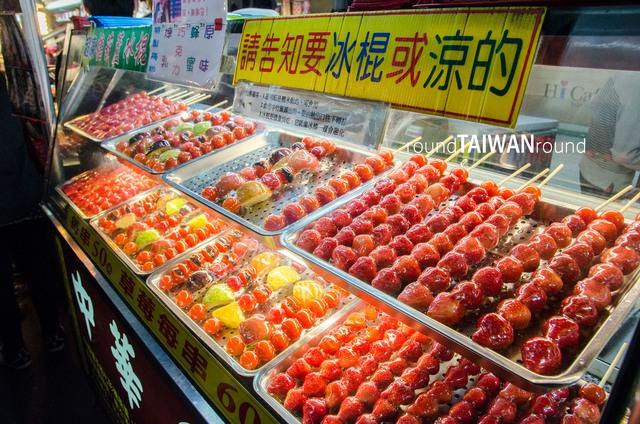 Những trải nghiệm không thể thiếu khi đi du lịch Đài Loan - Ảnh 4.
