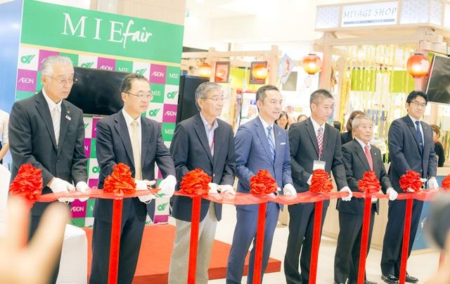 Những đặc sản chất lượng từ tỉnh Mie, Nhật Bản đã có mặt tại TP.HCM - Ảnh 1.