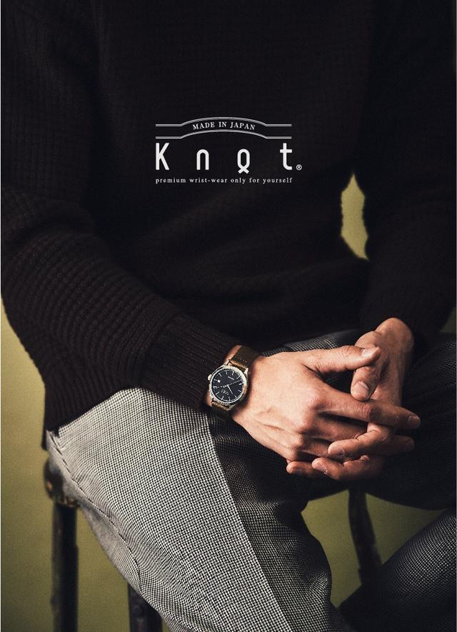 Knot watch – Crush mới của giới trẻ - Ảnh 1.