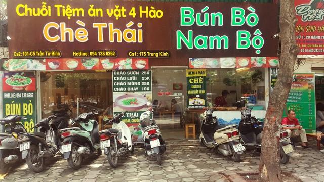 """Khám phá tiệm ăn vặt 4 Hào nổi tiếng ngon """"điên đảo"""" ở Hà Nội - Ảnh 10."""