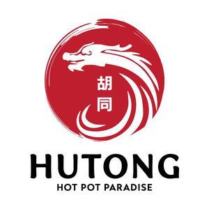 HUTONG - HOT POT PARADISE